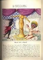 Обложка произведения Эх, злато-золото