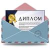 ТОП-30 конкурса «Фантастический прорыв 2017»