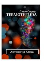 Обложка произведения TERMOTEFLIDA - Антология хаоса
