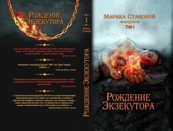 отладка Дарьи Левчук...