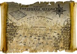 Карта Горловины....