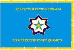 Флаг Службы государств...