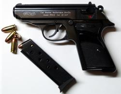 Любимое оружие Профа -...