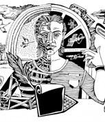 Обложка произведения Гений