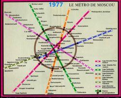 Метро 1977