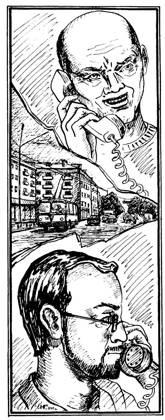 Иллюстрация Натальи...