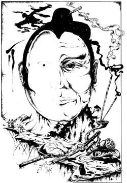 Иллюстрация Глеба...
