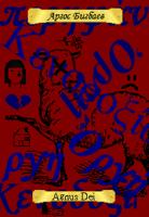 Обложка произведения Agnus Dei