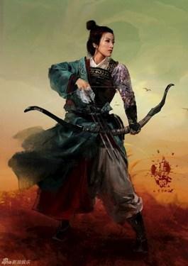 Обложка произведения Крадущийся охотник, затаившийся дракон