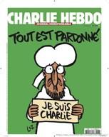 Обложка произведения Уроки Шарли