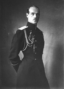Михаил Александрович...