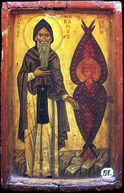 Святой Макарий и...