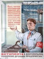 Обложка произведения Жизнь и смерть подполковника Коломытова