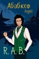 Обложка произведения R.A.B.