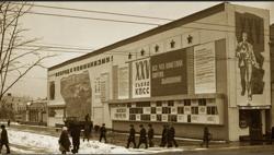 Площадь Ленина,...