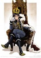 Обложка произведения Бессильный принц