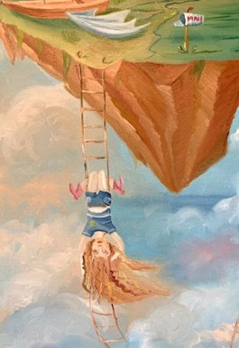 Обложка произведения Смертельный Аттракцион (детская литература)