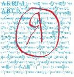 Обложка произведения 023 Все Имена