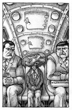 Иллюстратор  Иван...