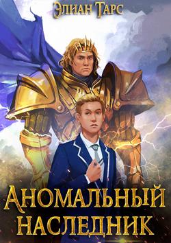 Художник Юлия Жданова ...