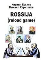 Обложка произведения Rossija (reload game)