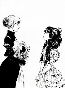 Аврелия и Себастия