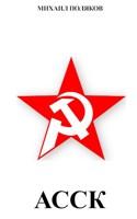 Обложка произведения Альянс Советских Социалистических Кланов