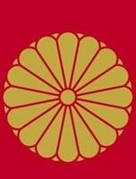 Обложка произведения Япония 1912-1941: выбор стратегического направления экспансии