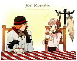 Роман Торчвик, Нео и...