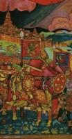Обложка произведения Казанское взятие
