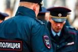 """Обложка произведения """"Родственничек"""" (часть 66)"""