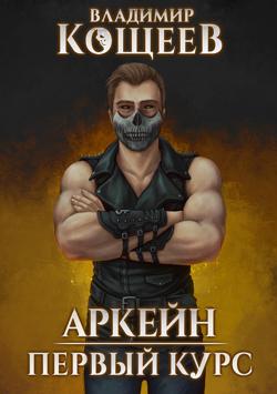 Автор  Ксения Никельсон