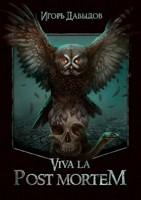 Обложка произведения Viva la Post Mortem, или Слава Послесмертью