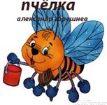 Обложка произведения Пчёлка