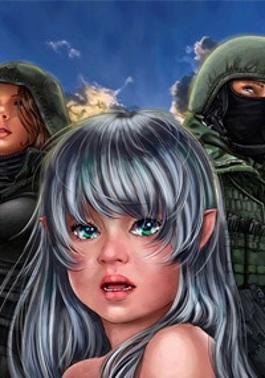 Обложка произведения Альфа-Бета. Таёжный патруль