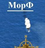 Обложка произведения Море Фортуны
