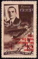 Обложка произведения Леваневский с надпечаткой